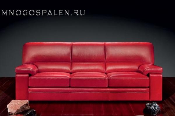 Диван Эль Греко купить в салоне-студии мебели Барселона mnogospalen.ru много спален мебель Италии классические современные