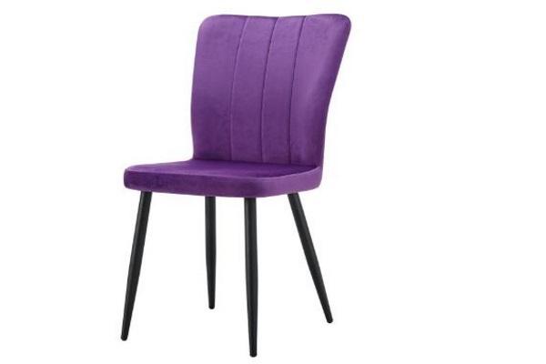 Стул DC178 пурпурный купить в салоне-студии мебели Барселона mnogospalen.ru много спален мебель Италии классические современные